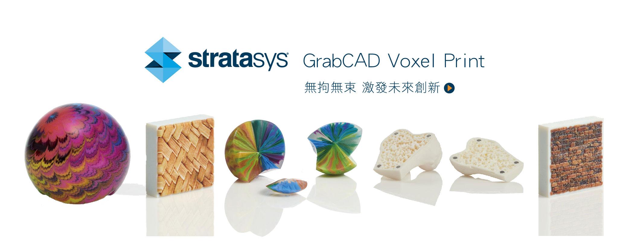 GrabCAD Voxel Print