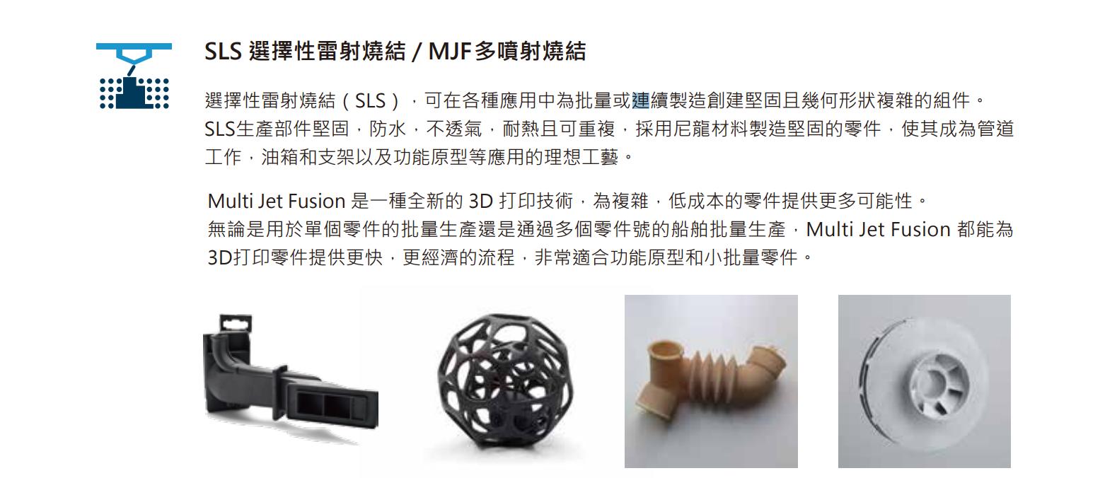 Raise3D Pro2 3D列印機